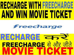 freecharge new promocode released rs 800 2017 use this code