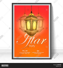 Islamic Invitation Card Beautiful Invitation Card Design For Iftar Party With Illuminated