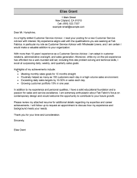 customer care cover letter just basic cover letter examples