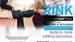 the rink at brookfield place with gregory u0026 petukhov youtube