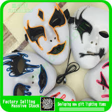 new halloween mask list manufacturers of led wire halloween masks buy led wire