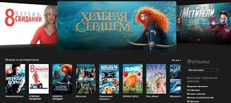 apple now selling movies in 42 new itunes stores