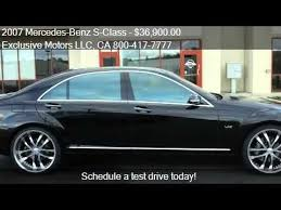mercedes s class 2007 for sale 2007 mercedes s class s600 4dr sedan for sale in rockli