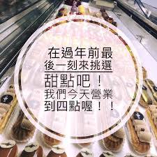 jeux de cuisine fran軋is 100 images 尚蒂利奧伯格杜迪鮑米酒店