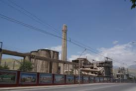 cement factory duncandj in kabul