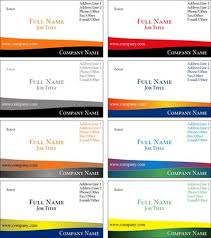 Creating Business Cards In Word How To Make Business Cards In Wordpad Ehow Uk