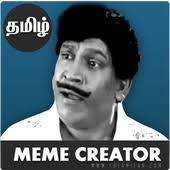 Meme Creatir - tamil meme creators apk download free personalization app for
