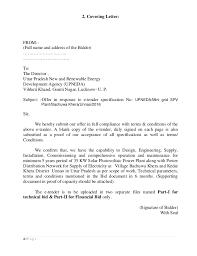 tender invitation for design engineering supply installation commissi u2026