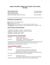 resume for college application resume sample for college