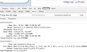 apache etag world of nix 盪 website optimization 01 disable etag in apache
