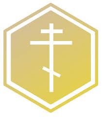 Ecumenical Councils Of The Catholic Church Definition Ecumenical Councils The Patristics Project