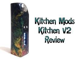 kitchen mod kitchen mods kitchen v2 キッチンv2 レビュー vapezine