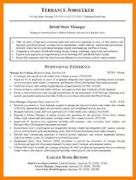 Boutique Manager Resume 13 Retail Store Manager Resumes Job Apply Form