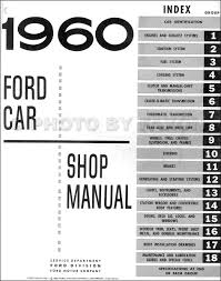 1960 ford car repair shop manual reprint galaxie fairlane