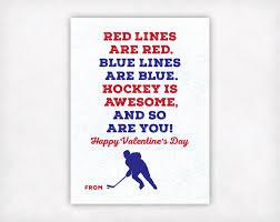 hockey valentines cards printable kids card printable hockey