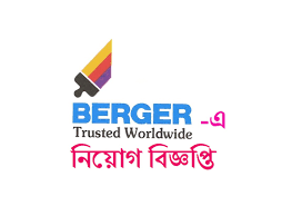 berger paints bangladesh limited job circular on august 2017 bd