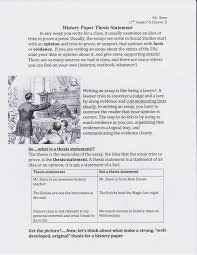 what is white paper writing essay thesis fahrenheitessay thesis we provide online academic thesis support essay www gxart orgwhat is a thesis support essay essay topicssur quoi gulliver explique
