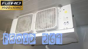 ventilateur chambre froide froid269 prise en glace évaporateur chambre froide positive