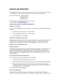Wedding Invitation Letter For Us Visitor Visa invitation letter us visitor visa friend new invitation letter
