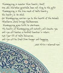 manyhoops islamic prayers for thanksgiving