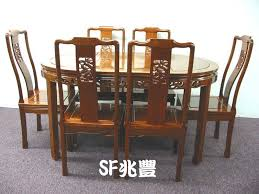 oriental dining room set rosewood chinese dining room furniture barclaydouglas