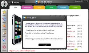 download free full version apps iphone 4 mrs tools latest version v2 1 full setup free download allmobitools