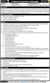 Send Your Resume At Muhammad Rehan Wahab Professional Profile
