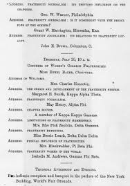 journalist resume examples fraternity on resume free resume example and writing download this first hand account titled the fraternity meetings at chicago from the october 1893 sample resume dedicated leader with