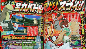 sun and moon z revealed for incineroar and