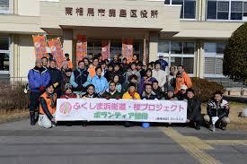 bureau v駻itas certification 浜街道桜プロジェクト 一般社団法人原町青年会議所