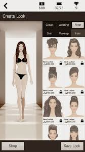 covet game hair styles how to get new hair makeup in covet fashion covet fashion guide