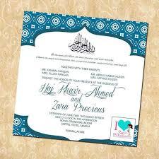 muslim wedding cards usa popular wonderful gift bridal shower wording about wonderful