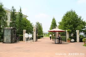 canap駸 sucr駸 台中市 心之芳庭 chin chin 親親 我的家 頗具特色的家居風餐廳