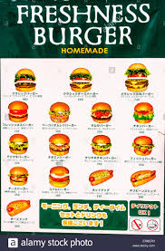 types and prices osaka amerika mura freshness burger fast food sign menu