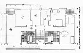 japanese house floor plans 100 japanese house floor plan words house n by sou fujimoto