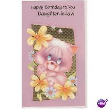 daughter in law birthday card 24 daughter in law on ebid united