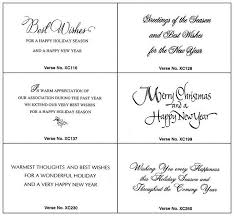 what to write in a business christmas card 25 best christmas card