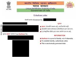 how to download a copy of your aadhaar card ndtv gadgets360 com