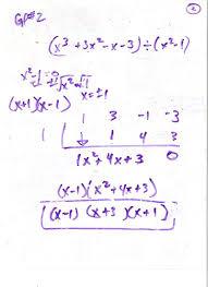 Factoring X2 Bx C Worksheet Factoring Ax2 Bx C Worksheet Abitlikethis