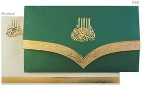 cards for marriage regal muslim wedding marriage invitation cards muslim wedding