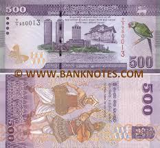 sri lanka 500 rupees 2010 obverse artist u0027s impression of the