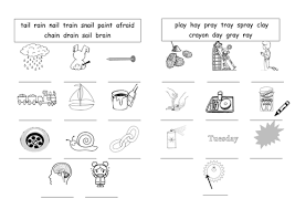 ai a e ay ea reading and writing worksheets by evaboo teaching
