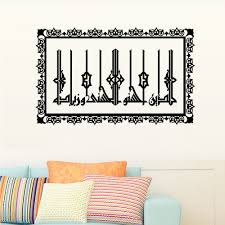 compare prices on 3d wall stickers muslim online shopping buy low muslim calligraphy art islam quotes wall sticker kids room bedroom living room home decor 3d
