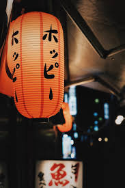 Japanese Lighting Tokyotuisku U201cred Lanterns Aka Chochin In Japanese A Sign For An