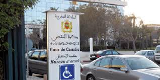 chambre d arbitrage de la saisine d un juge des référés ne signifie plus une renonciation
