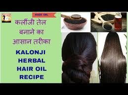 kalonji for hair growth kalonji hair oil recipe 100 herbal hair regrowth oil cure