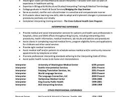 Public Health Resume Objective Interpreter Resume Objective Interpreter Resume Objective