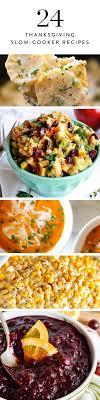 thanksgiving thanksgiving leftovers dinners dinnerecipes ideas
