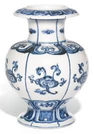 Antique Chinese Vases For Sale The Pilkington Collection Of Chinese Art Sotheby U0027s
