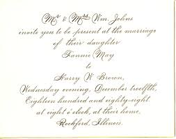 wedding invitations email marriage invitation sle wedding invitation mail for